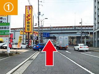 アクセス(西広島バイパス方面)1