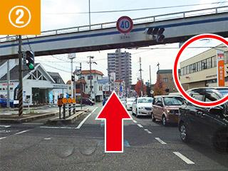 アクセス(西広島バイパス方面)2