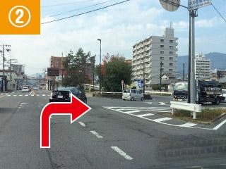 アクセス(宮島街道方面)2