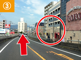 アクセス(宮島街道方面)3
