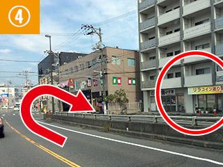 アクセス(宮島街道方面)4