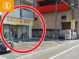 アクセス(宮島街道方面)5
