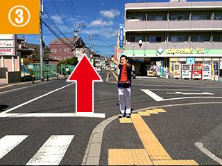 アクセス(宮島街道から)3