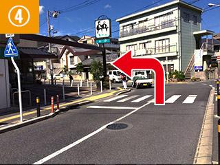 アクセス(宮島街道から)4