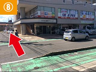アクセス(宮島街道から)8