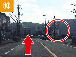 アクセス(五日市インター方面)10