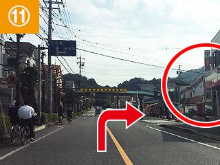 アクセス(五日市インター方面)11