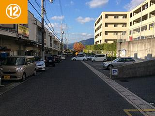 アクセス(五日市インター方面)12