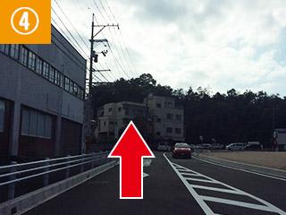 アクセス(五日市インター方面)4