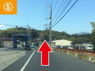 アクセス(五日市インター方面)5