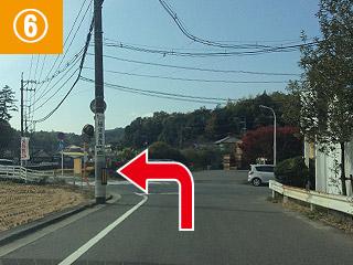 アクセス(五日市インター方面)6
