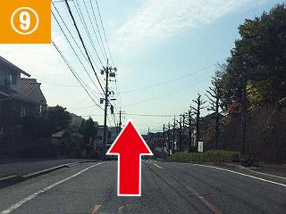アクセス(五日市インター方面)9