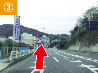 アクセス(田方方面)3