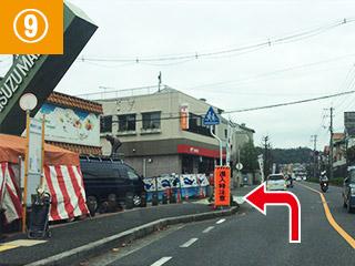アクセス(八幡方面)9