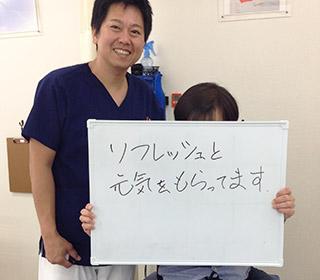 患者様の声(その他)9