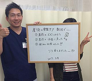 患者様の声(骨盤矯正 産後含む)6