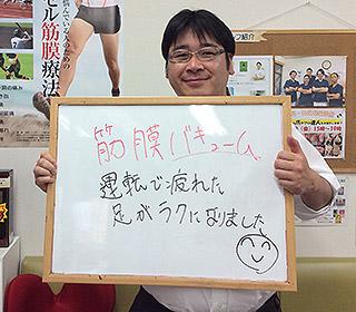 患者様の声(膝痛)1
